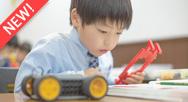 新ロボット教室プライマリー