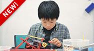 ロボットサイエンス・アドバンス プログラミングコース
