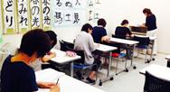 美しく書くおとなの ペン習字教室