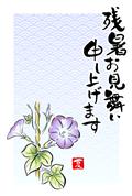絵手紙NEW