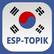 韓国語資格取得2