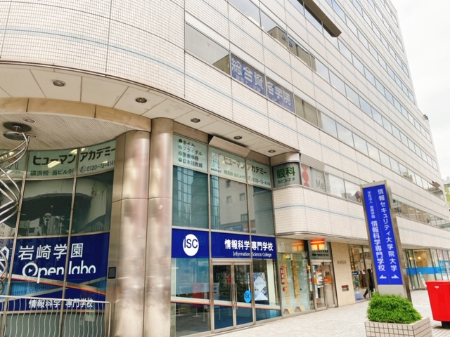 ヒューマンアカデミーカルチャースクール横浜校